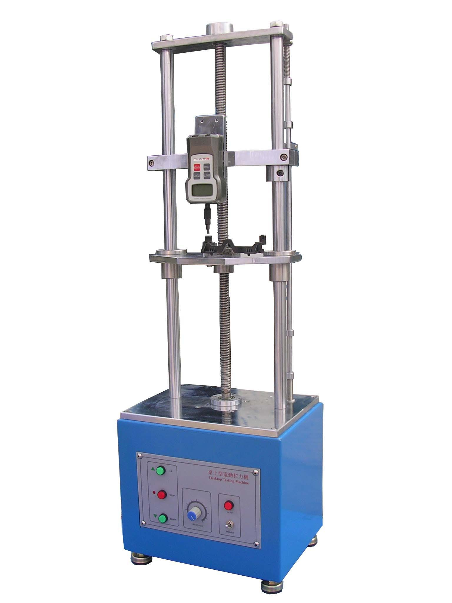 130mm Width Electronic Universal Testing Machine For Electrical Terminal